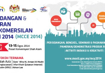 MOSTI Commercialization Conference & Exhibition 2014 (MCCE 2014)
